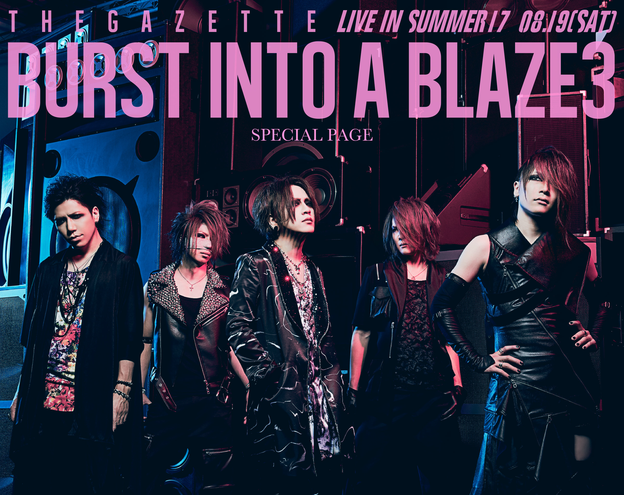 LIVE IN SUMMER 17「BURST INTO A BLAZE 3 」