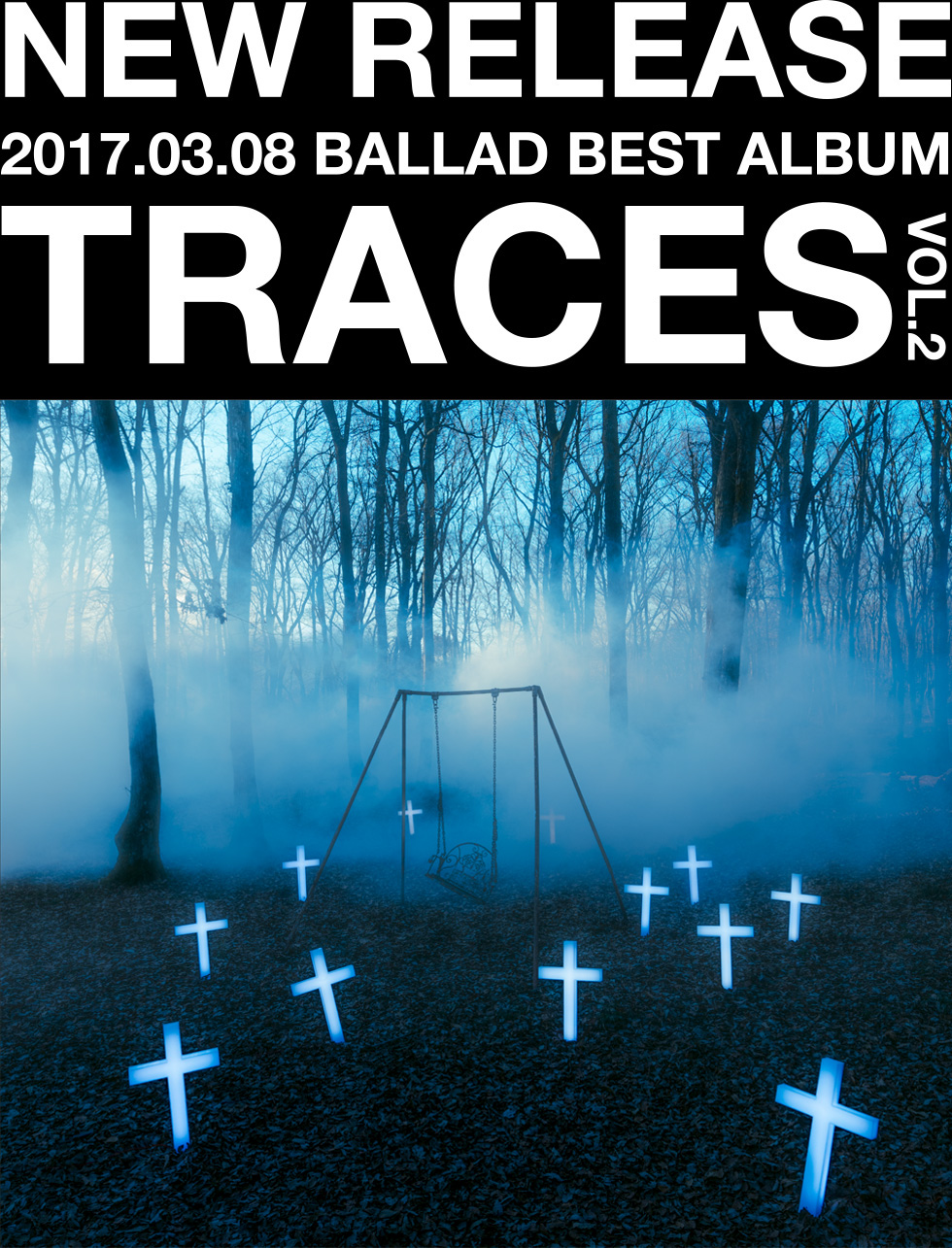 2017.3.8 RELEASE the GazettE 15TH ANNIVERSARY BEST ALBUM「TRACES VOL.2」