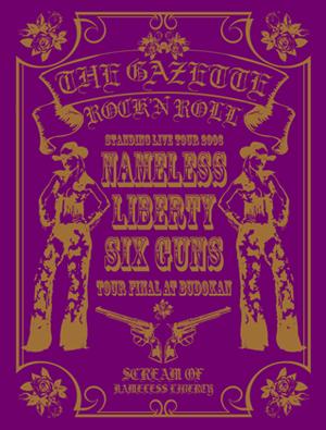 Standing Live tour 2006[Nameless Liberty.Six Guns…]TOUR FINAL-日本武道館-