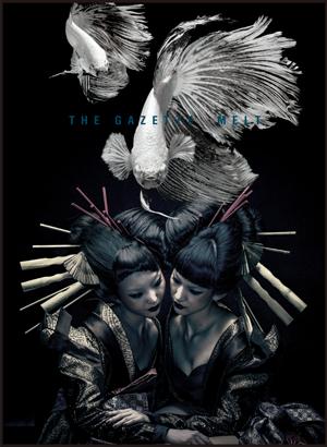 the GazettE LIVE TOUR 12-13[DIVISION]FINAL MELT LIVE AT 03.10 SAITAMA SUPER ARENA